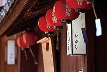 金沢 Kanazawa