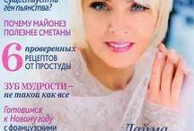 Медицина Здоровье Красота