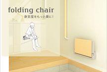 リフォームに!- 壁面折りたたみ収納いす / 新築やリフォームのバリアフリーにおすすめ。壁面折りたたみベンチです。玄関での身支度をもっと楽にしたい、でも椅子を置くと邪魔になるし...そんな時におすすめです。