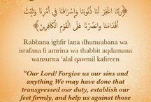 Quranic du'a