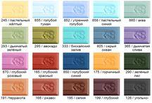 Товары: меловые краски, кисти, воск, морилки, шлифовальные шкурки и бруски