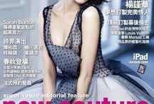Vogue Taiwan / Represents all Taiwan's covers from Taiwan Vogue's inception to the present. Help with names of models, dates, etc. appreciated. (#vogue) (#taiwanesevogue) (#voguetiawan)