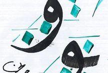 Arabische letters