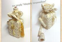 Πρωτότυπα χειροποίητα γούρια! Handmade by Aderfes Spyropoulou!
