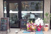 自然食カフェ スピカ / #東京都墨田区太平4-5-14コーポ天神 1階