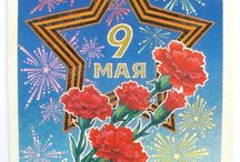 •May 9th - Victory Day•