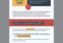 Примеры КП, Презентации, Маркетинг-Кит
