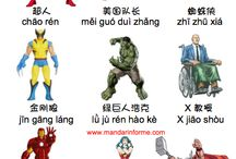 Action Figures Chinese Names