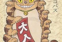 Maneki-dea