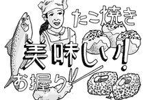 To eat Japan