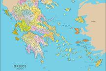 Χάρτες Ελλάδας / Χάρτες Ελλάδας Πολιτικοί - Γεωφυσικοί