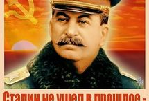 window ROSTa and Stalin