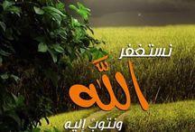 أختاه  الحجاب ليس لذوقك أو ذوقي✌ هو شريعة منزلة من رب السماء تماماً كالصلاة و بقية العبادات وهو فرض واجب عليك    ترى: هل خَضعت صلاتك يوما لذوقك
