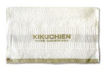 ボーダーネームタオル / タオルの毛中に朱子部を設けこの部分にロゴや社名を織りこむ手法のタオルです。