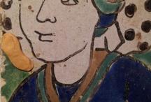 tiles and ceramics, pottery etc. πλακάκια και κεραµικά, μωσαϊκα , πήλινα κτλ .Céramiques, porcelaines, faïences, etc