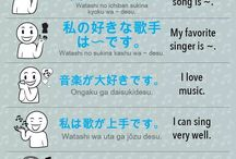 Japán nyelv tanulás