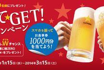 ビール・ドリングポスター