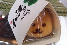 おまんじゅうのお土産   ~steamed yeast bun with filling~