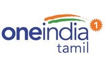 Tamil / ThatsTamil is a Tamil Portal offering online tamil news, movies, blogs, bookmarks, pictures, astrology, videos, art culture, literature, sports, recipes, kollywood, chennai classifieds, business, latest Tamil Nadu politics and more.. / by Oneindia