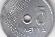 Νομισμα με αξια...