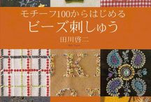 Keiji Tagawa - Beads Embroidery Start From Motif