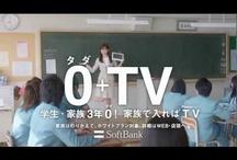 Videos Kawaii (Trailers, Clips, CM, ...)