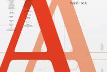 Typography Geek / by Jules Pieri