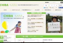 NPO website