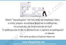 Positive Affirmations & Motivational Quotes