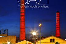 GAZI TOUR / Gazi - Special Place, visit Technopolis place of Athens! Join & participate to daily events, exhibitions. Check out more options & Book Now online http://goo.gl/qKmfJk | info@besttravel.gr | +1 3438825801 or we can call you!