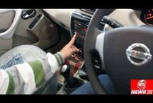Nissan Terrano SUV India Interior Review / Nissan Terrano SUV in India. Interior and Exterior review and ratings video.