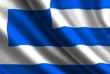 Ελληνικό ιδεώδες