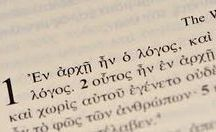 άξια...διαβάσματος