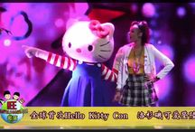 2014 Hello Kitty Con / 洛杉磯Hello Kitty官方展出,Hello Kitty40週年慶