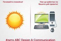 ABC Design Summer / http://abcbg.com/