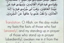 Ramadan doa