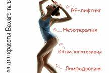 *Personadiet.ru* / www.personadiet.ru