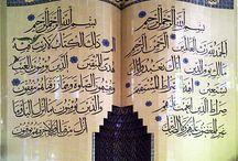 Cami mihrap mescit minber çiniler mosque masjid ceramic tiles decoration ınterior mosaic oriental / kütahya çini sanatı ve iznik desenleri Ottoman turkish tiles hand made decoration islamic art desıgn