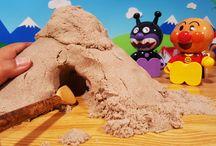 アンパンマンおもちゃアニメ❤砂遊び!お山とトンネル Anpanman toys