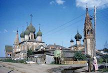 Ярославль. Советский период