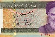 Buying Iranian Rial / How to purchase Iranian Rials