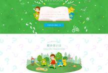Web Desing_Cute / 「可愛い」系の参考サイト