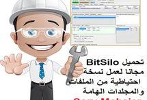 تحميل BitSilo مجانا لعمل نسخة احتياطية من الملفات والمجلدات الهامةhttp://alsaker86.blogspot.com/2018/01/Download-free-BitSilo-back-up.html