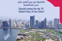 "UHS congratulates Sharjah on being named in the top 10 ""Global Cities of the Future"""