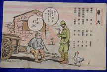 Chinese Civilians - Japanese Army Friendship Propaganda at Second Sino Japanese War Time