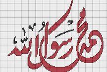 islamic cross stitch / crossstitch islam muslim