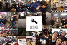 Makerspaces // World