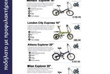Folding Bikes catalogue