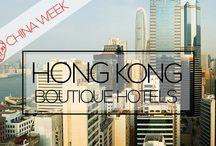 CHINA WEEK : Best Design Hotels in Hong Kong / http://www.myboutiquehotel.com/mag/best-hotels-in-hong-kong/