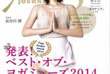 Yogajournal vol.35 / 【掲載商品】ブラックマットLong http://item.rakuten.co.jp/puravida/401105001-85/  Yogitoes グレイトフル Rスキッドレス http://item.rakuten.co.jp/puravida/401101059/